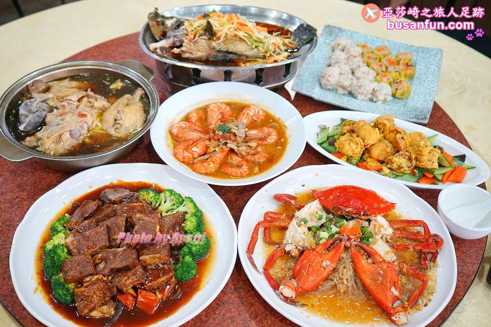 台中年菜外帶推薦 大祥海鮮燒鵝餐廳