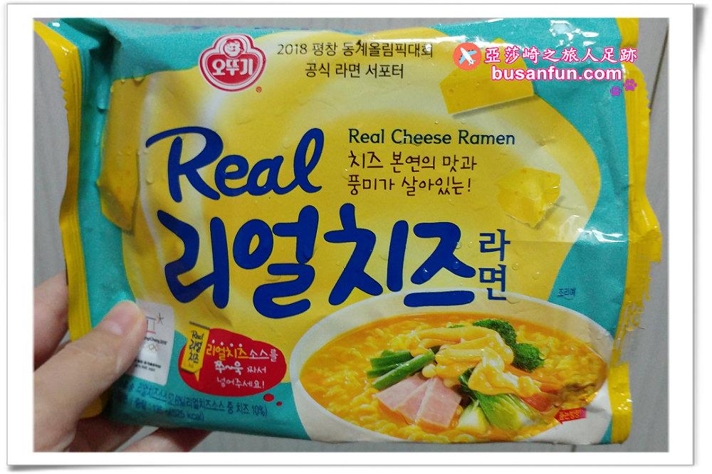 【韓國必買】不倒翁起司泡麵|亞莎崎的釜山大賣場購物清單