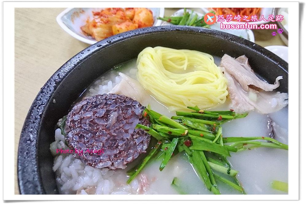 釜山美食》西面站豬肉湯飯街|浦項豬肉湯飯始於1941年的元老店