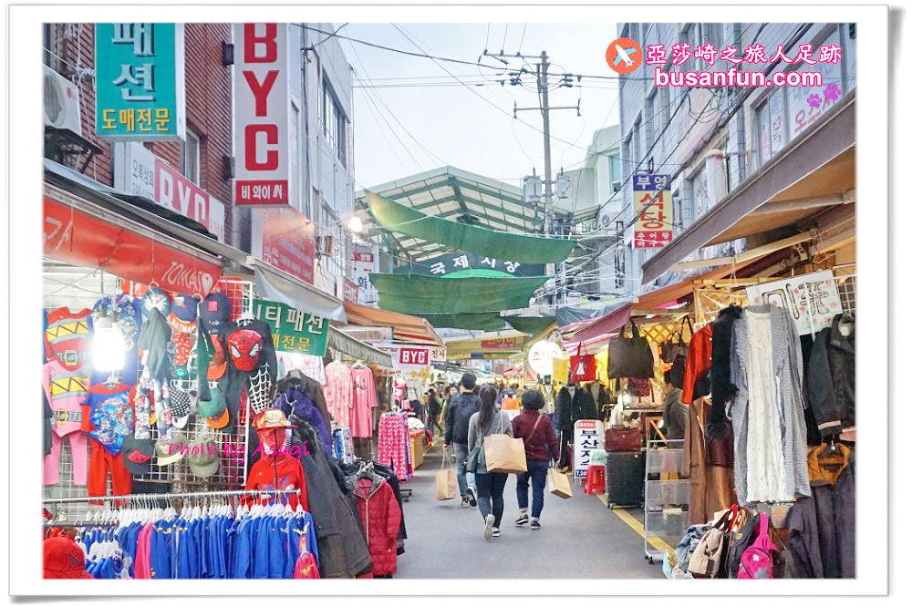 韓國傳統市場訪問月推廣活動2018/05/01-06/15|逛韓國傳統市場拿小禮物