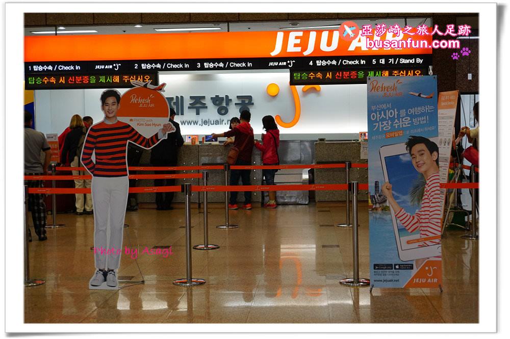 濟州航空桃園直飛全羅南道務安機場航線從7/27起開航,8月起每週五航班 韓國行程規劃
