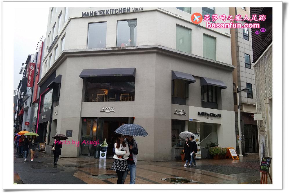 《釜山就該這樣慢慢玩2》P.87雪綠茶茶館已關閉原址現為服飾店