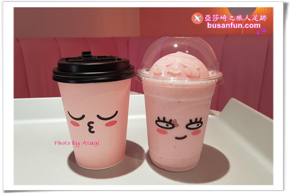 釜山南浦站》KAKAO FRIENDS&APEACH CAFE光復路上敗家購物喝咖啡|釜山就該這樣慢慢玩