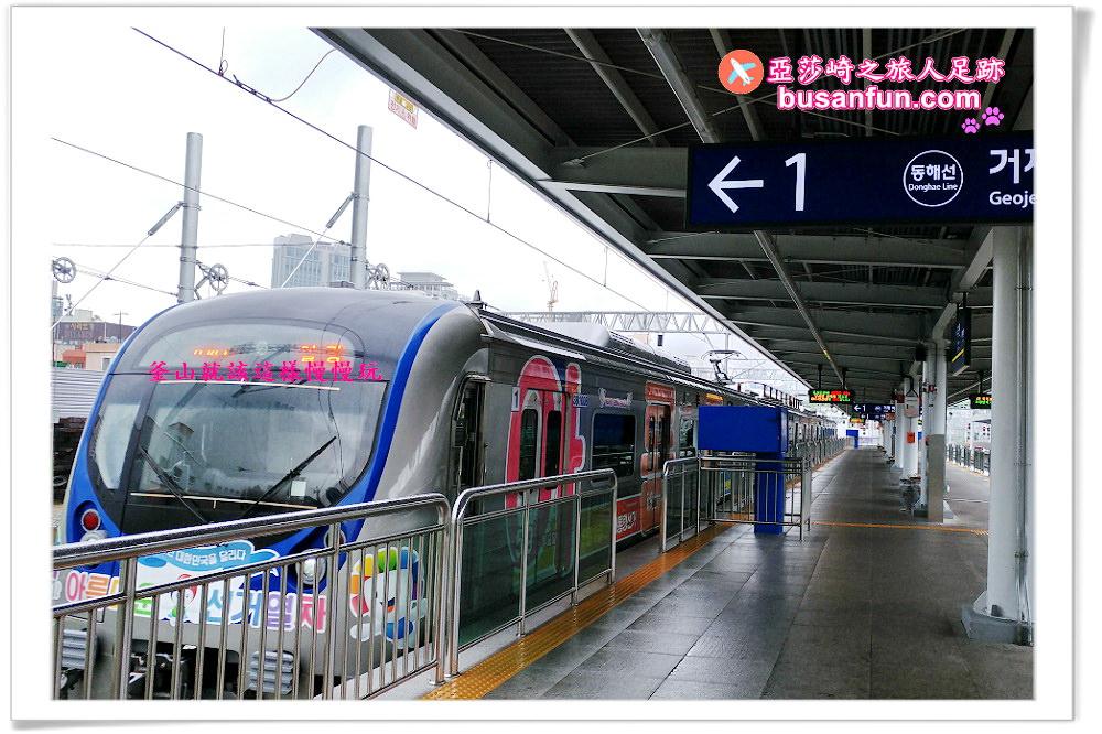 釜山東海線電鐵怎麼搭?交通全攻略|跟亞莎崎去機張吃大蟹、去竹城教堂看海|釜田站~日光站|釜山對內交通幾件事