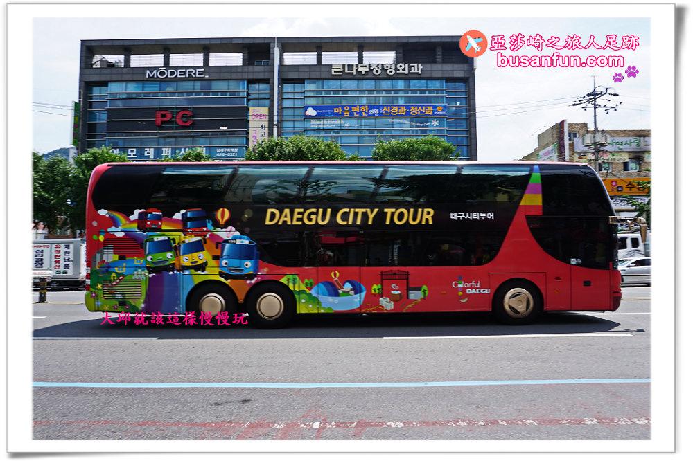 大邱觀光巴士懶人包|一日遊主題路線、市區循環路線、近代胡同路線票價、巴士種類說明