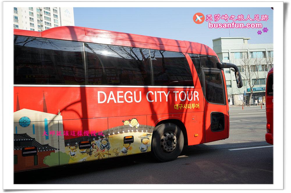 2019大邱觀光巴士市內循環路線票價調整及優惠方案|대구시티투어
