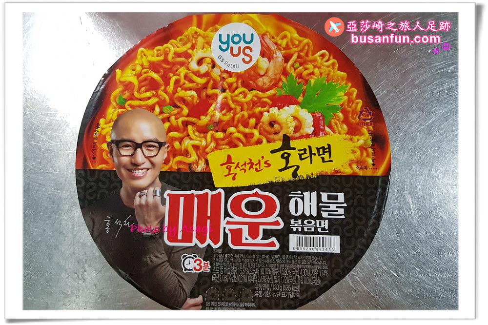 韓國泡麵推薦|洪師傅香辣海鮮炒麵매운해물볶음면另一種吃法