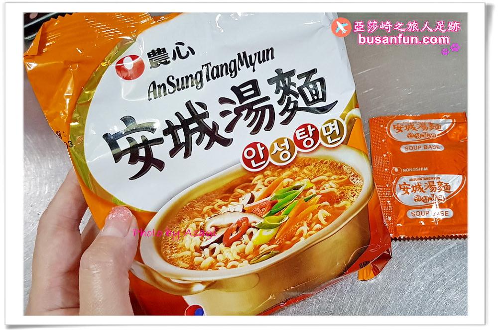 韓國泡麵推薦|安城湯麵안성탕면不敢吃辛拉麵就吃這款韓國家庭必備的小辣泡麵