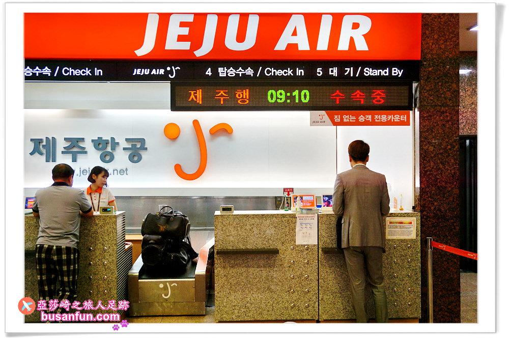 濟州航空桃園機場直飛韓國清州20181223復航|清州機場地理位置交通情報概說