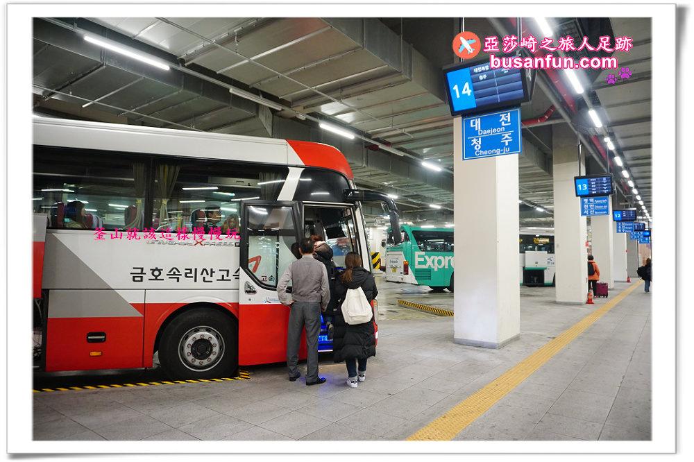 釜山對外交通|長途巴士客運站資訊懶人包|搭長途巴士通往韓國各地