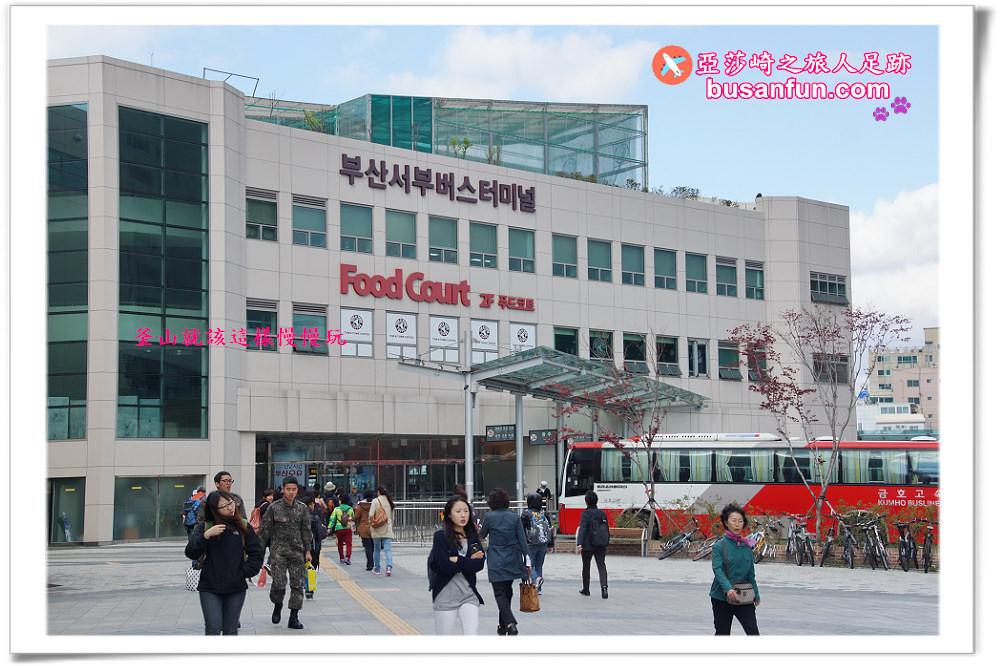 釜山西部市外巴士站(沙上站)|往鎮海昌原光州順天統營古縣|站內設施動線、車票售價表、時間表