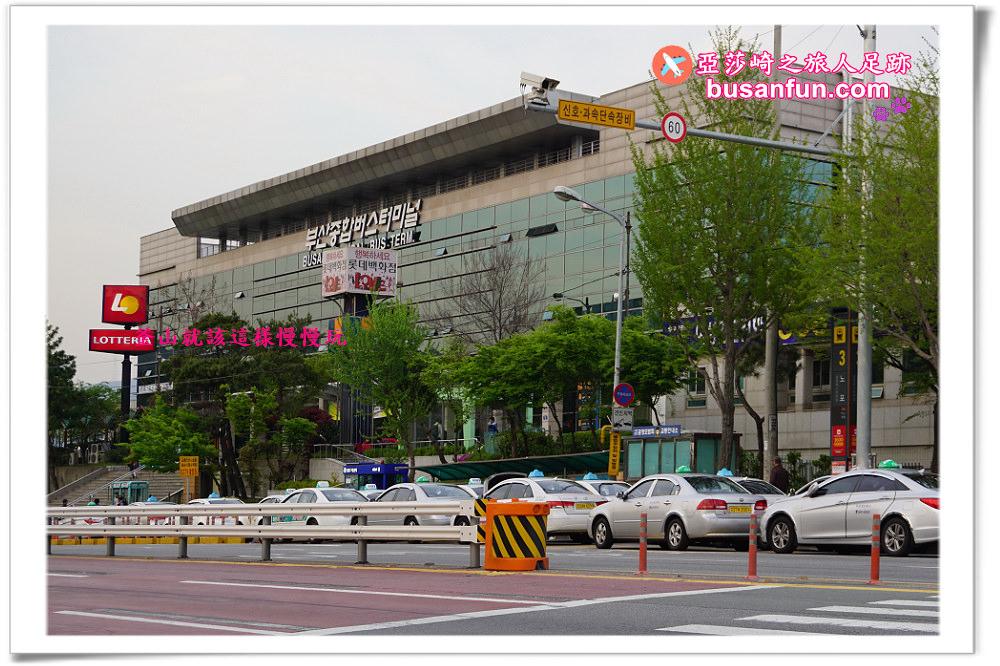 釜山綜合巴士客運站(老圃站)|釜山對外交通往首爾大邱慶州|車票售價表、時間表