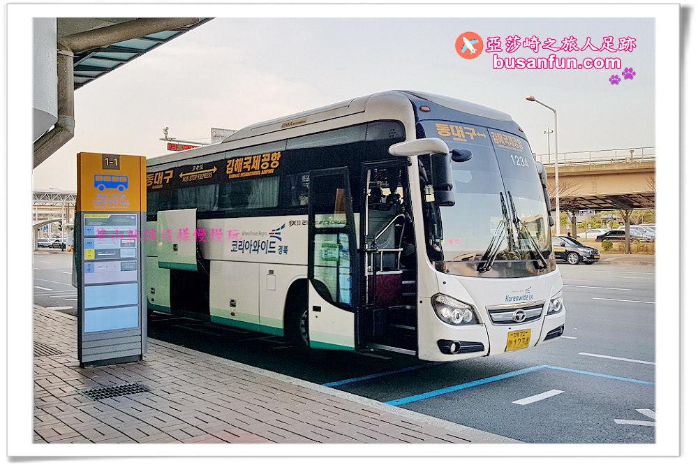 釜山金海機場到東大邱、慶州、浦項、巨濟、蔚山、通度寺、昌原、鎮海交通|市外長途巴士