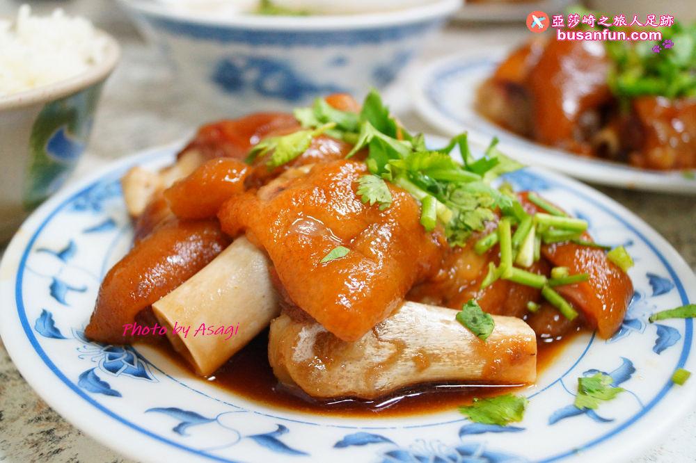 北港必吃一郎豬腳飯、蝦仁羹、土托魚羹|晚餐消夜才吃得到的超美味
