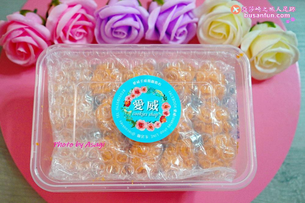 愛威鐵盒餅乾 曲奇餅乾推薦
