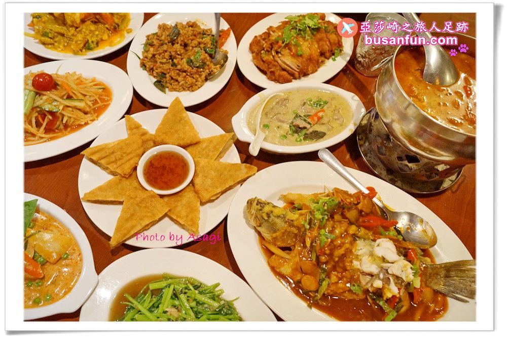 泰味鮮泰式主題餐廳巷子裡的美味|台北公館必吃平價泰國料理餐廳