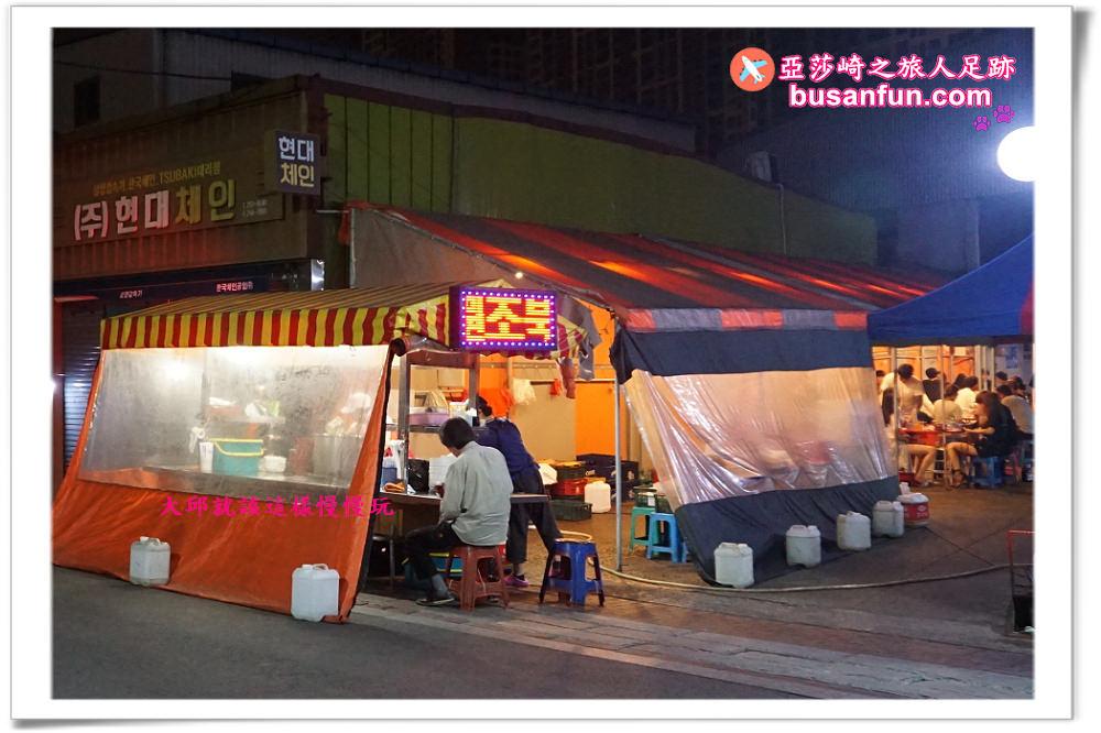 大邱美食|北城路帳篷馬車烤肉街吃炭火烤肉和烏龍麵不是辣炒年糕