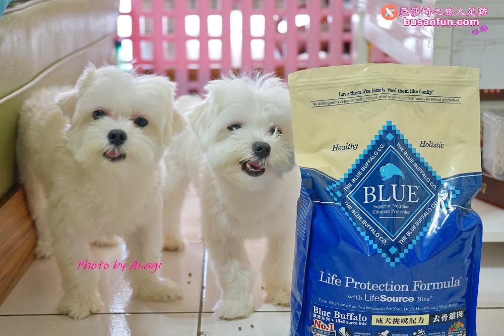 好吃見真章!家有挑食狗就選這一款Blue Buffalo藍饌天然寵糧成犬挑食配方