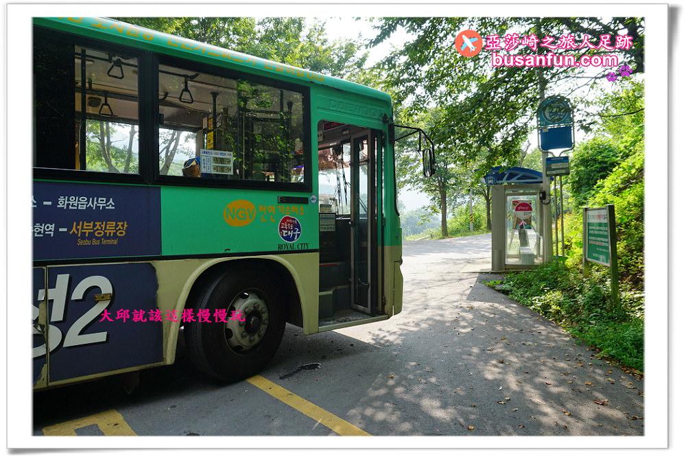大邱景點交通|舌化椧谷站前往仁興村、馬飛亭壁畫村公車站牌位置說明|大邱就該這樣慢慢玩