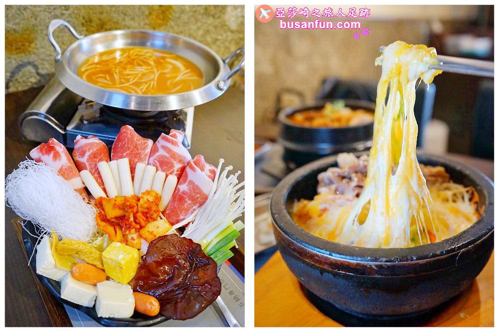 全州韓二石豆腐石鍋專門店(虎尾店)發現美味新堂洞年糕鍋、銅板烤肉、海鮮煎餅、韓式炸雞