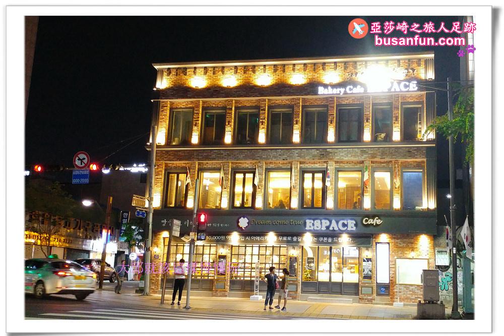 大邱咖啡店 中央路站ESPACE是麵包店也是咖啡店專走華麗宮廷風