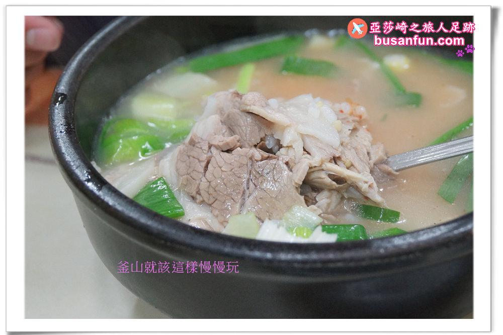 釜山美食|南浦站、中央站山清豬肉湯飯來自慶尚南道智異山的黑豬肉