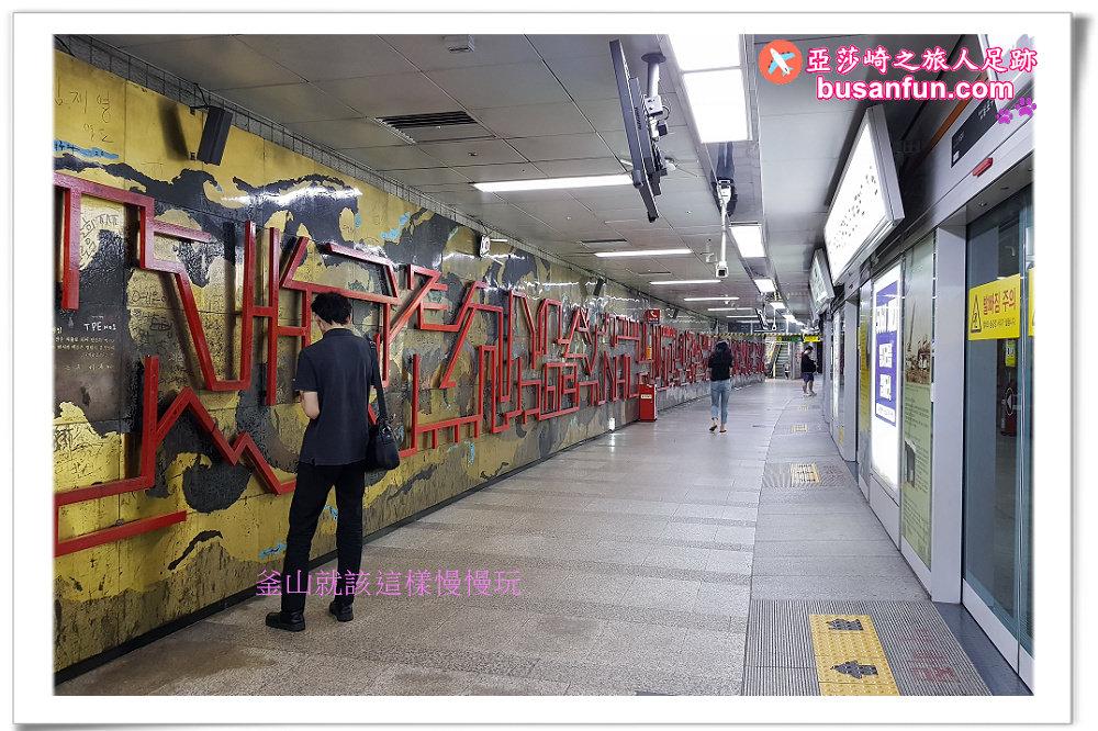釜山交通|釜山地鐵&金海輕軌&東海線電鐵首末班車時間表