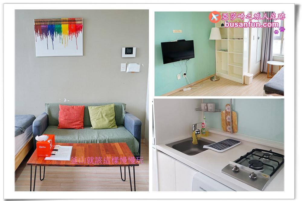 西面住宿|釜山娜美的家NC百貨對面生活機能佳|AsiaYo亞洲遊訂房平台