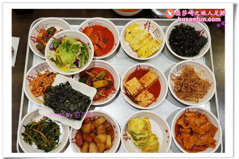 首爾美食|江南平價韓定食真味家참맛집14道菜+湯品每人7000韓元吃飽飽