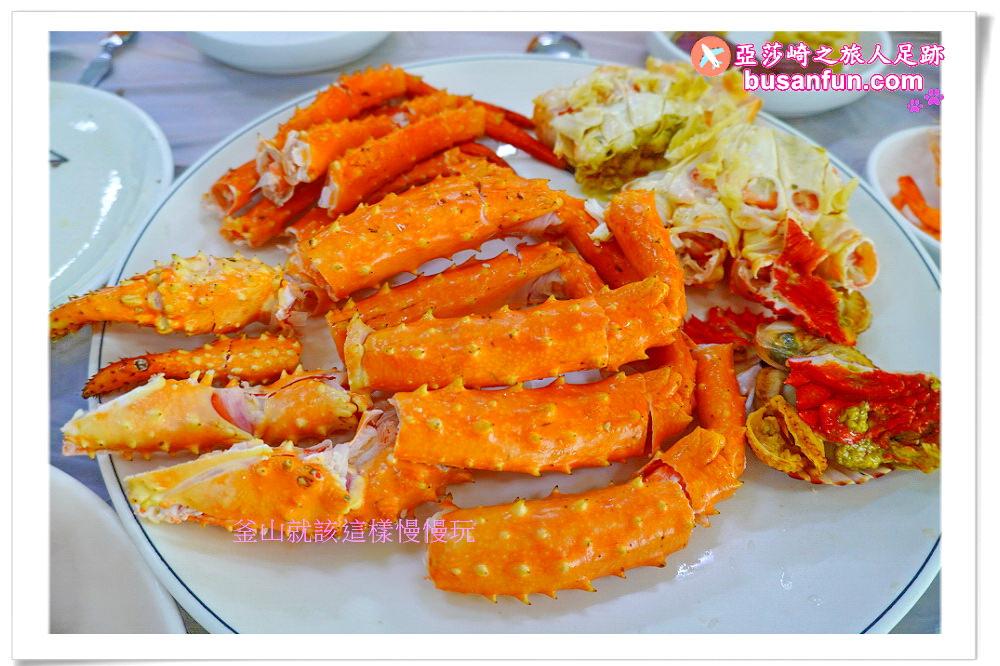 機張市場吃帝王蟹、松葉蟹、蟹膏炒飯亞莎崎都去青海王大蟹|釜山螃蟹推薦