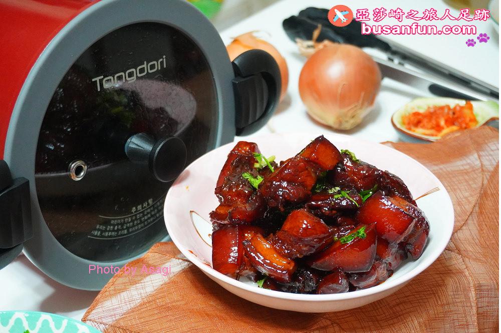 韓國熱銷Tongdori旋轉鍋開箱|360度自動翻攪輕鬆做菜化身大主廚