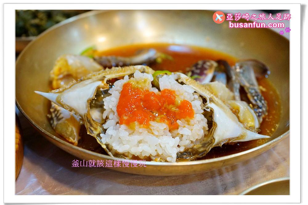 釜山美食|李荷貞醬蟹鮮甜美味超強白飯小偷
