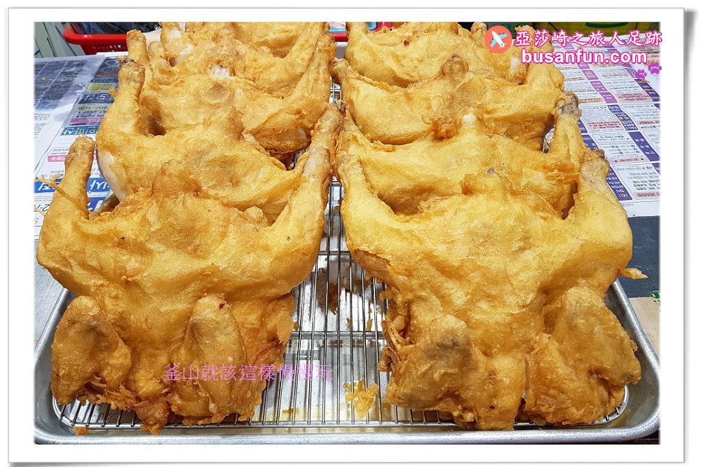 釜山西面站》百年鐵鍋炸雞酥皮爆汁一隻雞|釜山人在地人的日常炸雞店