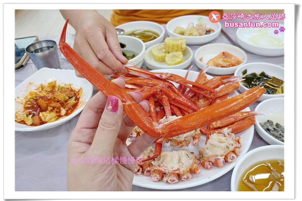 釜山美食|機張市場吃紅蟹到青海王大蟹小菜誠意價錢公道
