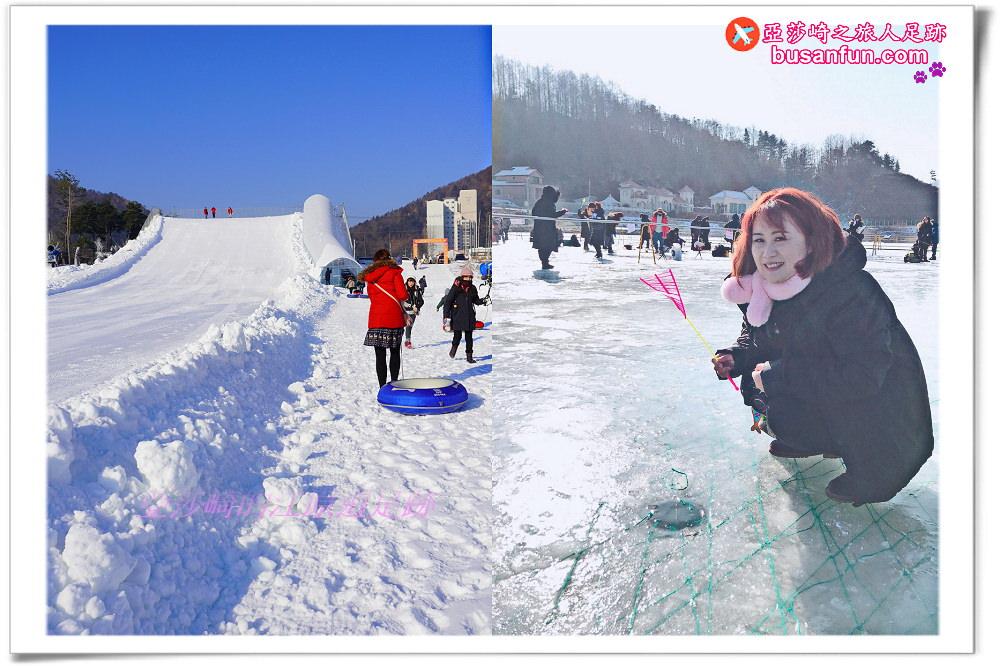 江原道景點|平昌鱒魚節韓國冰釣滑雪橇雪中翻滾拍美照一日遊推薦