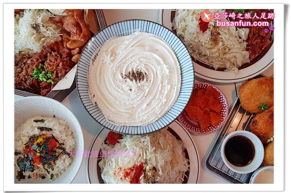 大邱美食|兔子停東城店必吃夢幻美味鮮奶油咖哩烏龍麵
