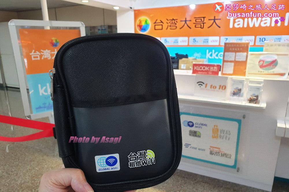 日本上網吃到飽每天109+機場取還免費GLOBAL WiFi限時優惠
