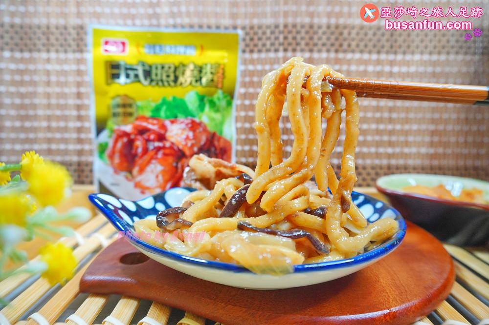 全聯先買醬|桂冠日式照燒醬食譜鮮菇牛肉日式烏龍麵10分鐘上菜零失誤