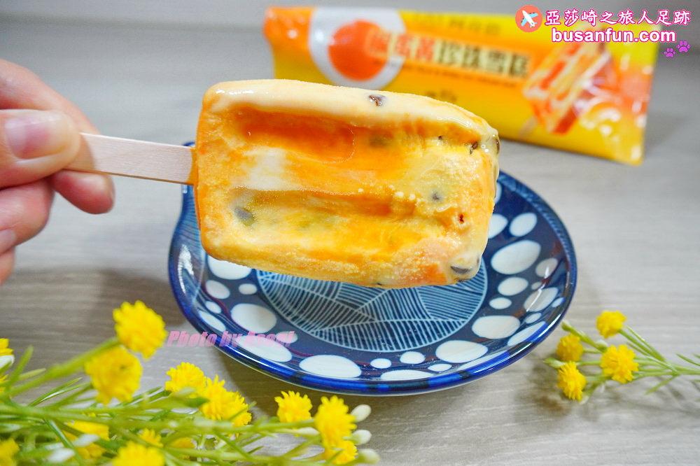 全聯獨賣|阿奇儂鹹蛋黃珍珠雪糕冰棒開箱,好不好吃這篇告訴你