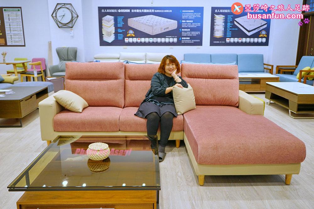 【台中家具推薦】日本直人木業到府安裝定位保固3年輕鬆打造清新居家環境