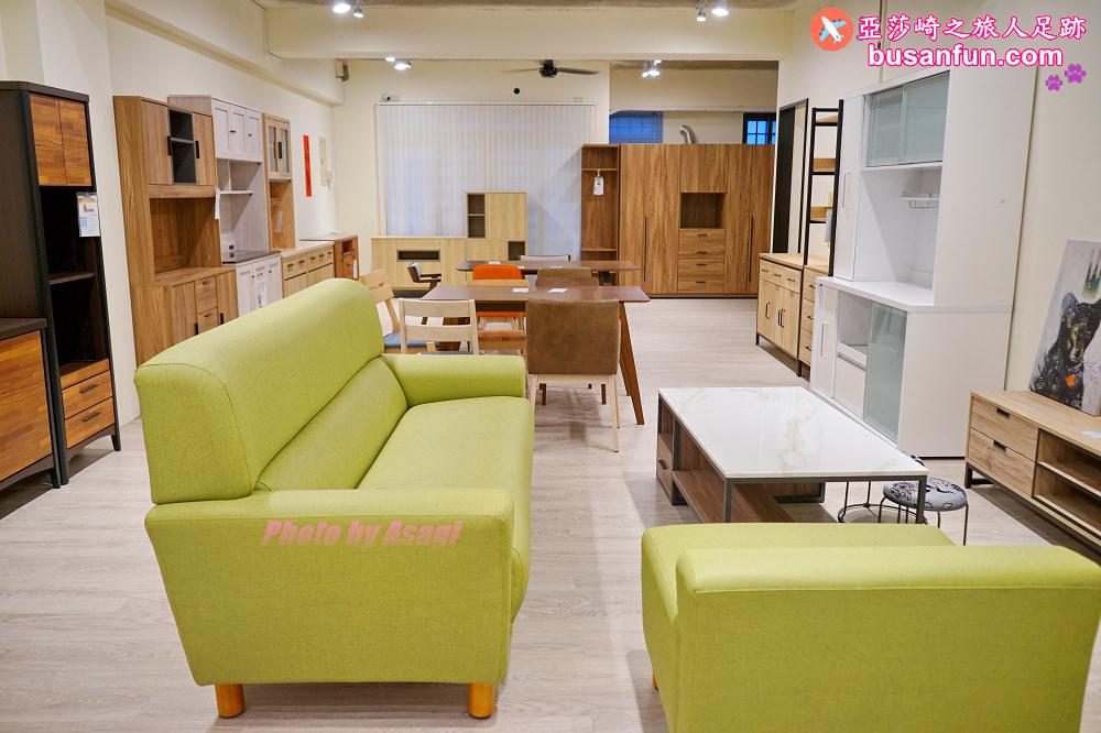 台中家具推薦 日本直人木業 到府安裝定位 3年保固