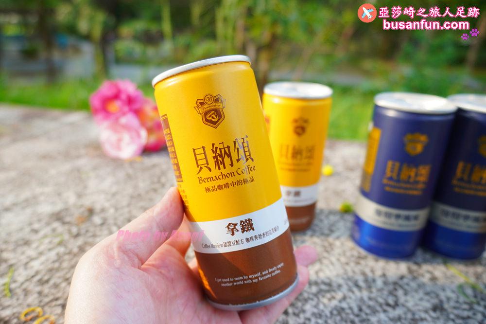 coffee review咖啡豆 推薦 極品咖啡特調 黑咖啡 貝納頌咖啡豆好喝嗎