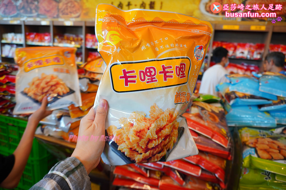 垂坤食品旗艦店 苑裡交流道旁 網路宅配團購美食 推薦