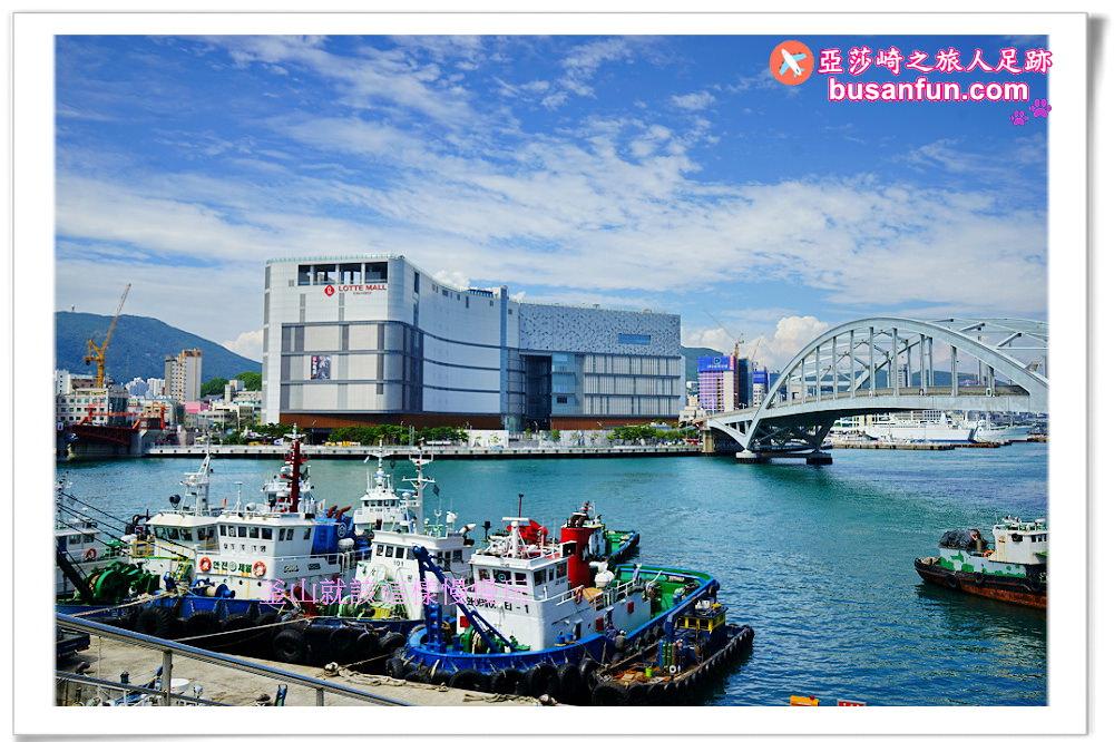 釜山南浦站景點|影島觀光諮詢中心&觀景台咖啡CAFE MAREN看影島大橋