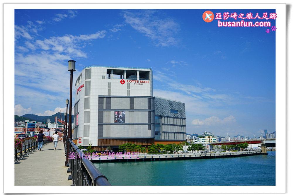 釜山南浦站|影島觀光諮詢中心&影島觀景台咖啡怎麼去?