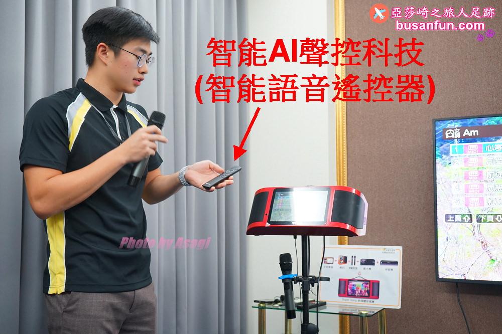 伴唱機推薦 家庭KTV推薦 金嗓公司super song500行動伴唱機