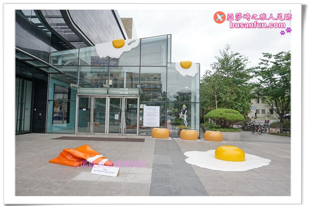 大邱地鐵半月堂站景點 夏季打卡點 大邱現代百貨公司