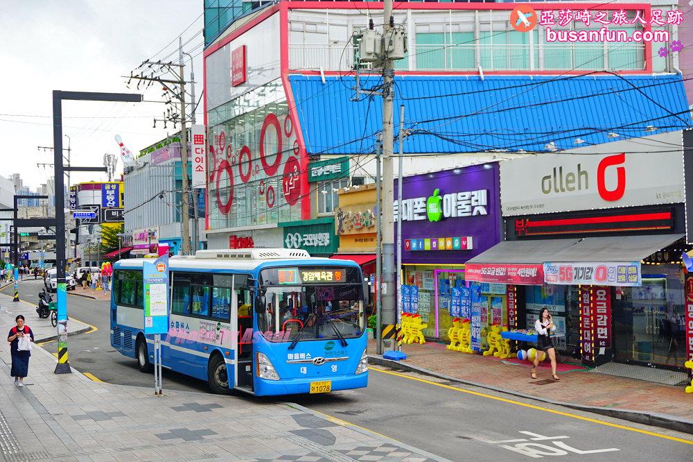 釜山旅遊資訊|釜山公車站提供免費WiFi網路服務