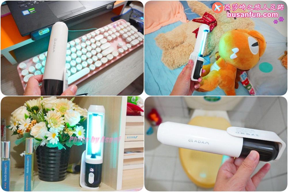 開箱亞果元素UVC Air手持式臭氧紫外線殺菌燈消毒除異味輕巧好攜帶好實用