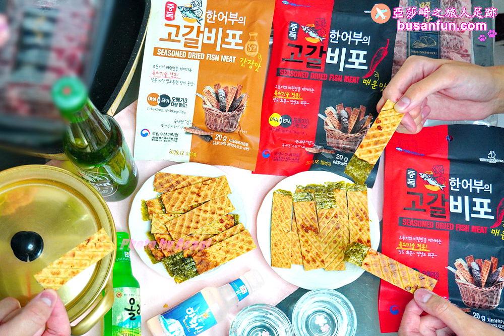 韓國零食推薦|韓國海苔魚乾脆片鮮香脆美味到一吃就停不下來